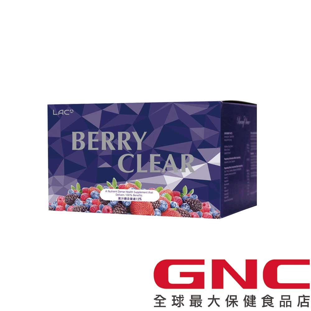 【GNC獨家販售】LAC百立明飲品12瓶/盒