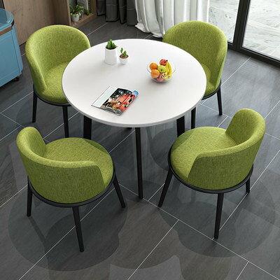 接待洽談桌簡約接待洽談桌椅組合辦公室售樓部休息區店鋪陽臺休閒小圓餐桌椅『DD2232』 4