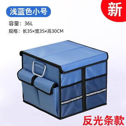 汽車收納箱 汽車后備箱儲物箱車載折疊收納盒尾箱整理箱車內裝飾用品置物神器bw286