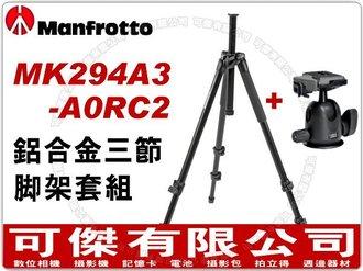 可傑 義大利 曼富圖 Manfrotto MK294A3-A0RC2 球型雲台 496RC2 高179CM 公司貨