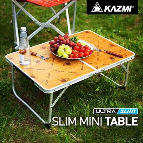 【露營趣】KAZMIK5T3U001迷你折疊桌露營桌小折桌野餐桌工具桌