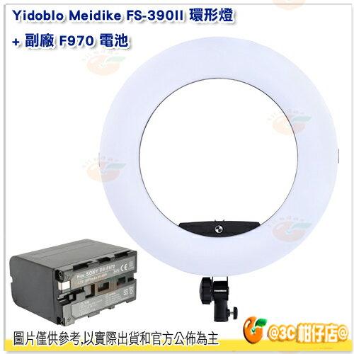 不含遙控YidobloMeidikeFS-390II環形燈+副廠F970電池12吋可調色溫LED
