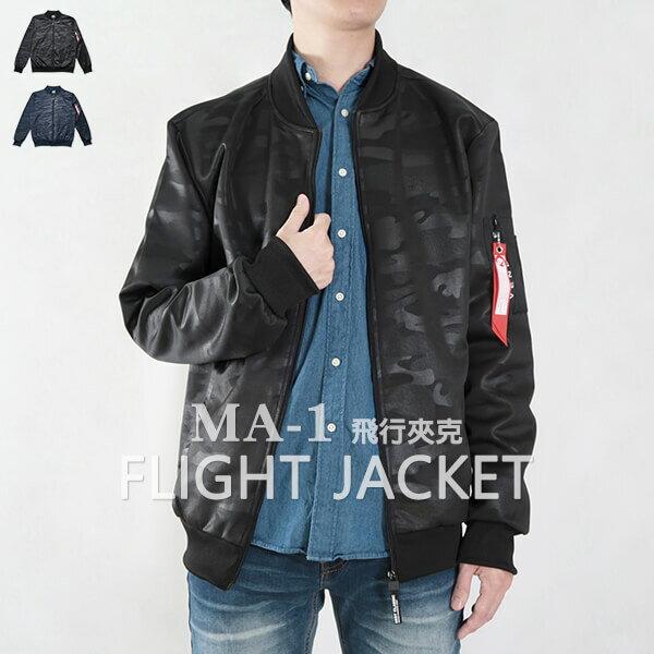 韓版迷彩飛行夾克 MA-1飛行外套 迷彩外套 空軍外套 輕量單層薄外套 MA-1 CAMOUFLAGE FLIGHT JACKET (321-8917-01)深藍色、(321-8917-02)黑色 3..