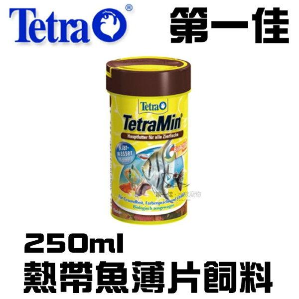 [第一佳水族寵物]T104德國Tetra德彩Min熱帶魚薄片飼料超營養熱帶魚飼料250ml免運