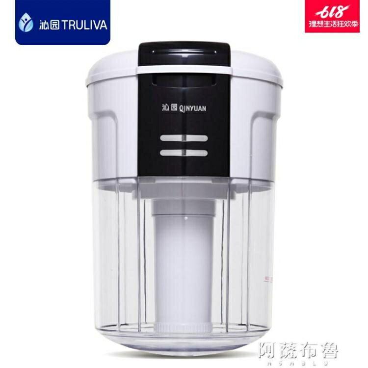 【現貨】飲水機 沁園凈水器HA1凈水桶家用過濾桶直飲軟化過濾芯飲水機通用過濾桶    【新年禮品】