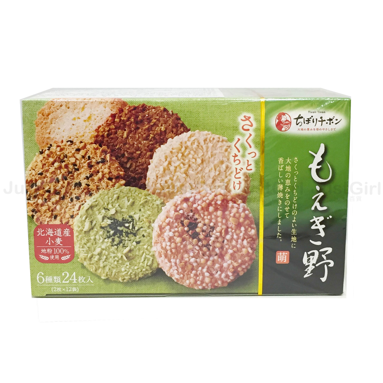 TIVON夢野 圓型薄餅 餅乾 脆餅 雪餅 24枚 食品 日本製造進口 * JustGirl *