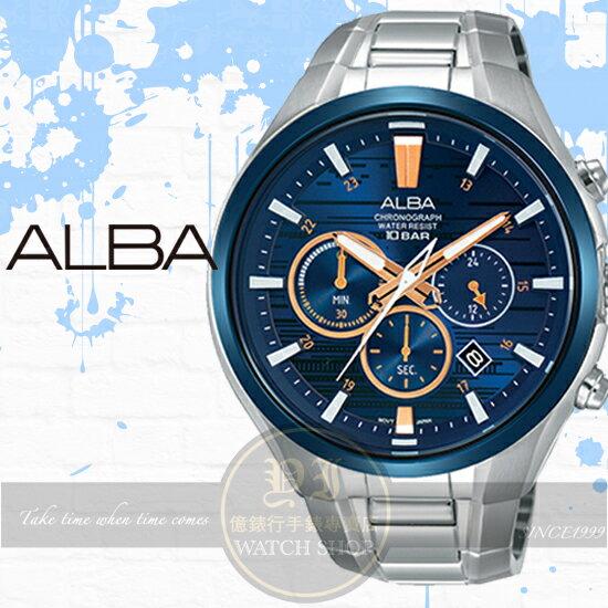 ALBA雅柏ACTIV系列競速型男計時潮流腕錶VD53-X279BAT3C05X1公司貨