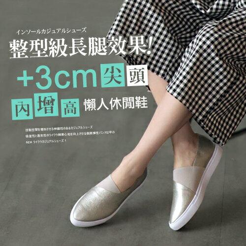 BONJOUR☆超修飾!3cm鬆緊帶尖頭內增高休閒鞋hidden heel shoes【ZB0321】5色 0