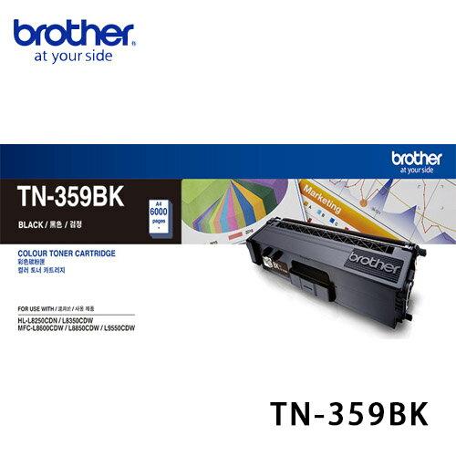 brother TN-359BK彩雷黑色碳粉匣 - 原廠公司貨【免運】