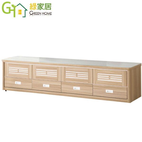 【綠家居】洛托利時尚7尺原木紋電視櫃視聽櫃