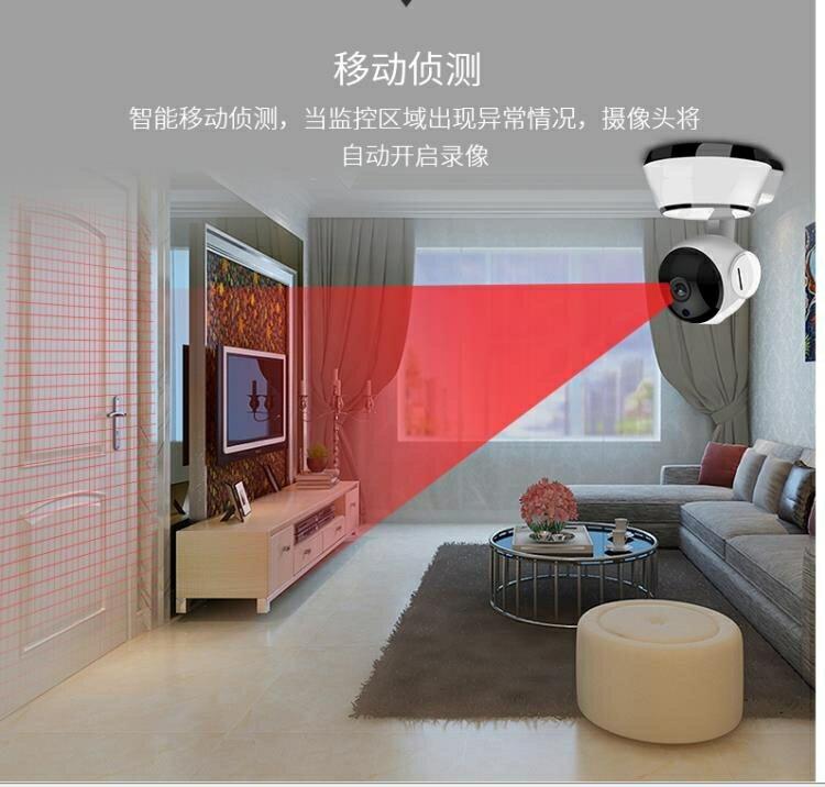 無線攝像頭wifi遠程手機家用室內網路監控器夜視高清套裝HM   秋冬新品特惠