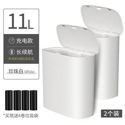 電動垃圾桶 智能感應式垃圾桶衛生間夾縫自動家用廁所窄有帶蓋圾電動客廳創意『MY4864』