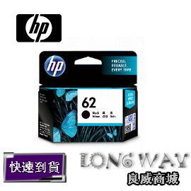 HP NO.62 C2P04AA 原廠黑色墨水匣(C2P04A)(適用:HP OfficeJet OJ5740 / Envy5640 / Envy7640)