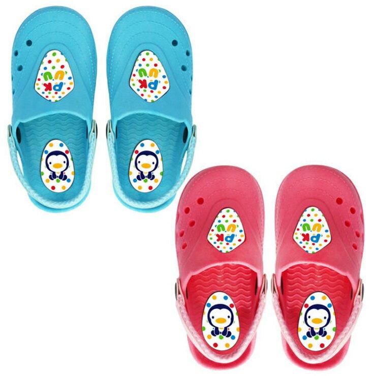 PUKU兒童園丁鞋(粉/水)