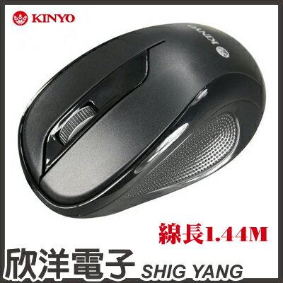 ※ 欣洋電子 ※ KINYO 藍光感應USB滑鼠 (LKM-788) / 線長1.44M