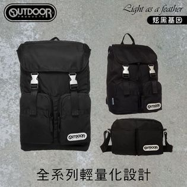 【OUTDOOR】炫黑基因系列-後背包-黑OD161133BK
