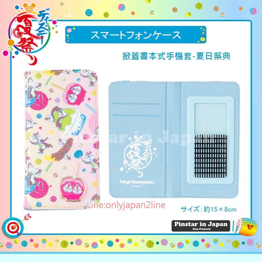 【真愛日本】掀蓋書本式手機套-夏日祭典CAD 迪士尼 米老鼠 奇奇蒂蒂 多機種 手機保護殼 3C 收藏 日本帶回