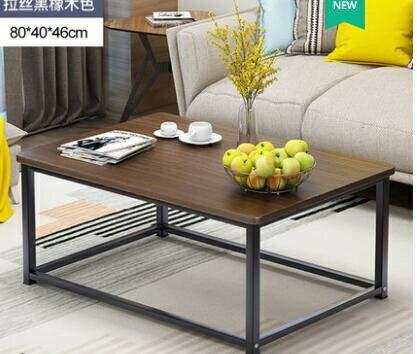茶几 鐵藝茶幾簡約現代客廳小戶型家用茶幾茶桌北歐坐地長方形簡易桌子