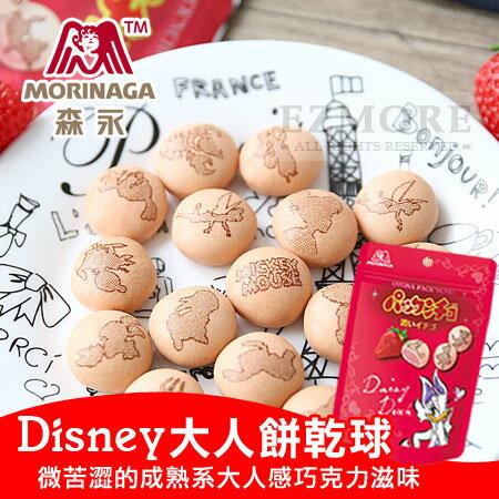 日本 森永 Disney大人餅乾球 40g (隨機出貨) 迪士尼 餅乾 餅乾球 夾心餅 草莓 抹茶 巧克力 奶茶 米奇【B062831】