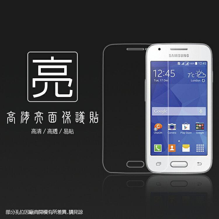 亮面螢幕保護貼 SAMSUNG 三星 GALAXY CORE Lite 4G G3586V 保護貼 亮貼 亮面貼