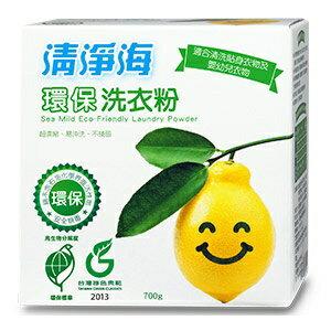 清淨海 環保洗衣粉 (檸檬) 1.5kg