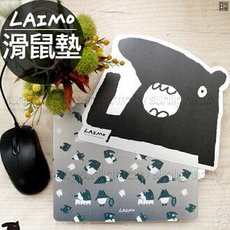日光城。馬來貘滑鼠墊,多功能墊板滑鼠墊文具墊板創意電腦桌商品LAIMO墊板LAIMO滑鼠墊