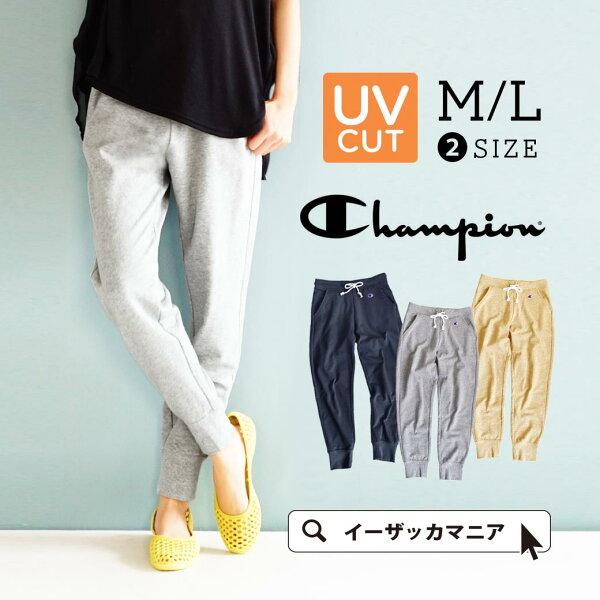 日本必買女裝e-zakkaCHAMPION經典款女士運動棉褲駝色款-免運代購