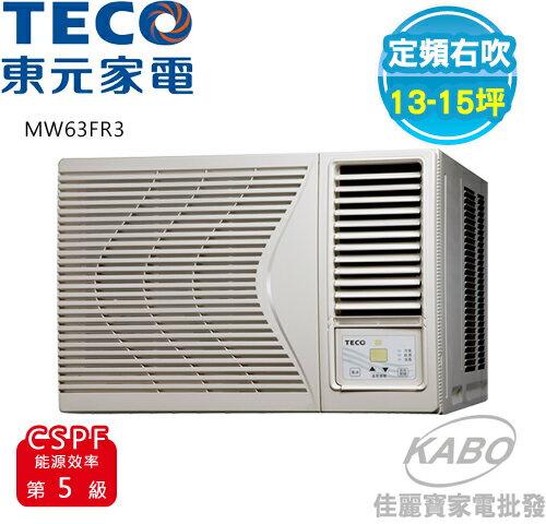 【佳麗寶】-含標準安裝-(TECO東元)13-15坪定頻右吹式窗型冷氣MW63FR3