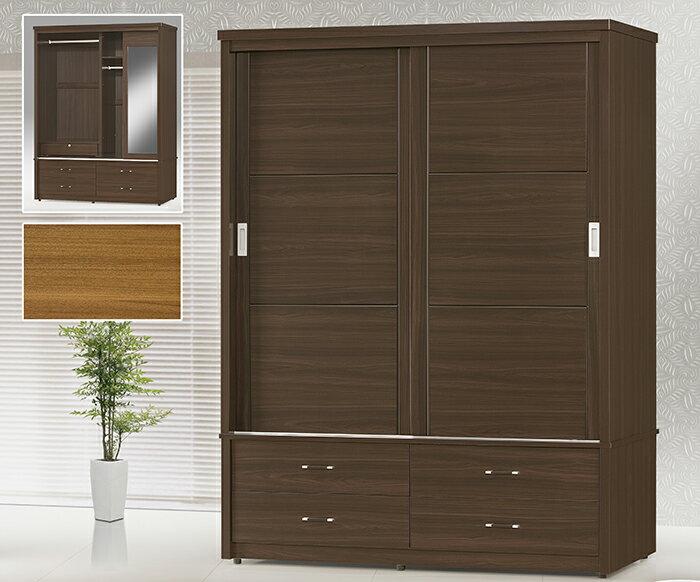 【尚品傢俱】761-06 福井胡桃5尺推門衣櫥/收納衣櫥/Wardrobe