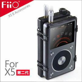 志達電子 HS16 FiiO X5第二代專屬配件【HS16耳擴綑綁組合】可搭配E12耳機功率擴大器