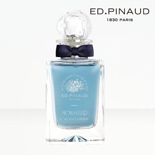 Parisine:法國百年品牌ED.PINAUD香水經典復刻版系列-冒險家75ML