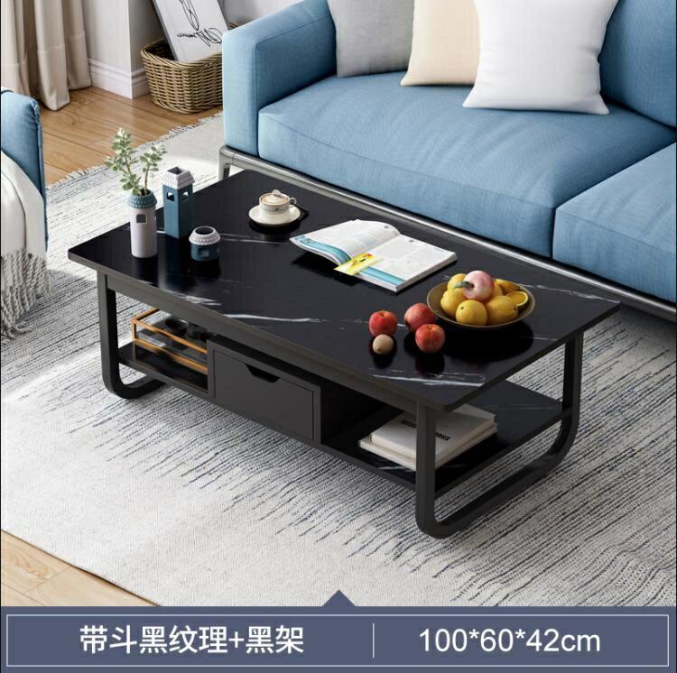 茶几 茶几小戶型出租房家用客廳桌子北歐創意經濟型茶桌現代簡約茶几桌