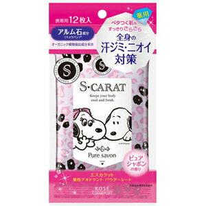 【瞎拚菟JP】S-CARAT x Snoopy聯名限定制汗紙巾(12枚入)