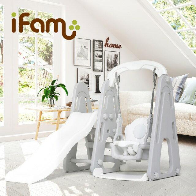 【新上市85折優惠】【預購4月初出貨】韓國Ifam 鞦韆滑梯