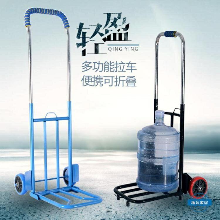 購物車便攜拉貨車可折疊拖車水桶小推車家用行李車買菜拉桿車購物手拉車jy