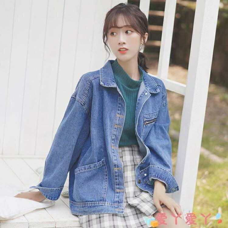 牛仔外套 帛卡琪2021新款秋冬藍色牛仔外套女寬鬆學生工裝潮流復古夾克衫 快速出貨