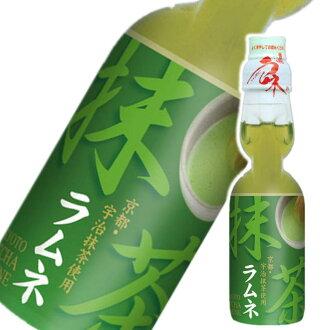 【HATA】哈達復古宇治抹茶彈珠汽水-玻璃瓶裝 200ml ハタ鉱泉 抹茶ラムネ 日本進口飲料