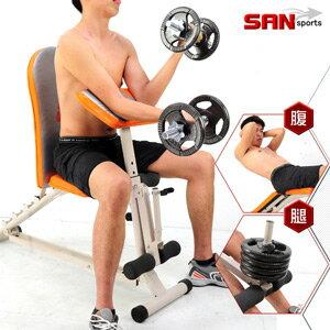 【SAN SPORTS 山司伯特】怪力重量訓練機(躺舉.坐舉)啞鈴椅.舉重椅.舉重床.重力訓練機.仰臥起坐板.仰臥板.運動健身器材.便宜 C080-6007