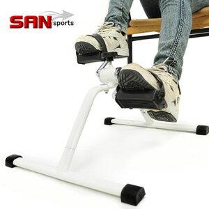 ~SAN SPORTS 山司伯特~迷你手足健身車 單車腳踏器.室內腳踏車.美腿機. 健身器