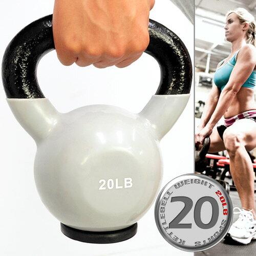 KettleBell包膠20磅壺鈴(實心鑄鐵+橡膠底座)浸膠20LB拉環啞鈴.9KG搖擺鈴.9公斤舉重量訓練.運動健身器材.推薦.哪裡買 C113-2020