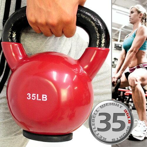 KettleBell包膠35磅壺鈴(實心鑄鐵+橡膠底座)浸膠35LB拉環啞鈴.15.8KG搖擺鈴.15.8公斤舉重量訓練.運動健身器材.推薦.哪裡買 C113-2035