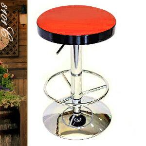 時尚圓吧台椅(休閒吧台椅子.造型吧檯椅.升降椅.高腳椅.酒吧椅.咖啡椅.餐廳椅.客廳椅.傢俱家具傢具特賣會) - 限時優惠好康折扣