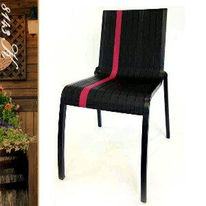 時尚簡約創意椅(休閒椅子.造型椅.創意椅.咖啡椅.戶外椅.麻將椅.餐廳椅.客廳椅.庭園椅.傢俱家具傢具特賣會) - 限時優惠好康折扣