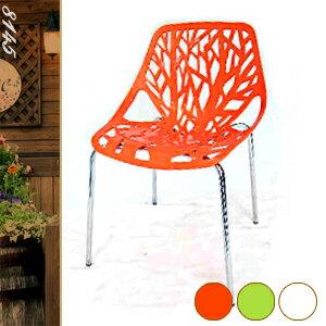 普普風設計款樹狀椅(休閒椅子.造型椅.咖啡椅.戶外椅.麻將椅.餐廳椅.客廳椅.庭園椅.傢俱家具傢具特賣會) - 限時優惠好康折扣