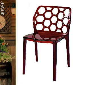 時尚造型蜂巢椅(休閒椅子.造型椅.創意椅.咖啡椅.戶外椅.麻將椅.餐廳椅.客廳椅.庭園椅.傢俱家具傢具特賣會) - 限時優惠好康折扣
