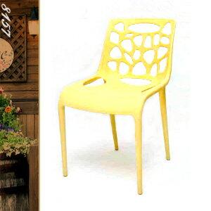 獨特造型感餐椅(休閒椅子.造型椅.咖啡椅.戶外椅.麻將椅.餐廳椅.客廳椅.庭園椅.傢俱家具傢具特賣會) - 限時優惠好康折扣