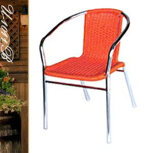 摩登藤鋁椅(休閒藤椅子.造型藤編椅.咖啡籐椅.戶外椅.麻將椅.餐廳椅.庭園椅.傢俱家具傢具特賣會)P020-U-1011B