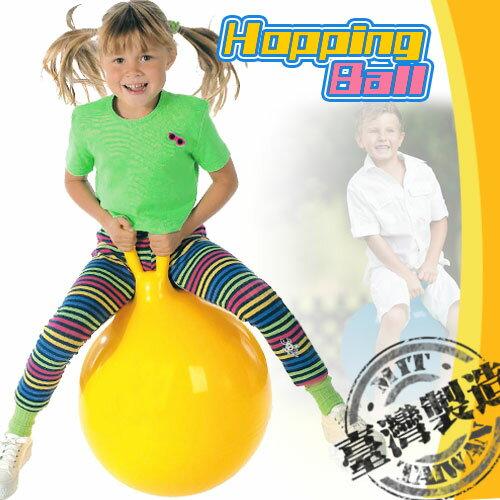 雙耳兒童跳跳球 45cm 健身球.彈力球.抗力球.彼拉提斯球.復健球.體操球.大球操.健身