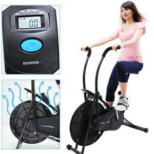 台灣製造 多功能風扇健身車(手足健身車.交叉訓練機.美腿機室內腳踏車.運動健身器材.推薦哪裡買)P011-500