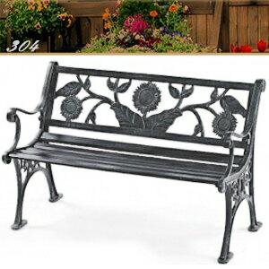 精緻風格向日葵公園椅(休閒椅子.造型椅.咖啡椅.板凳椅.戶外椅.等候椅.公園椅.庭園椅.傢俱家具傢具特賣會) - 限時優惠好康折扣